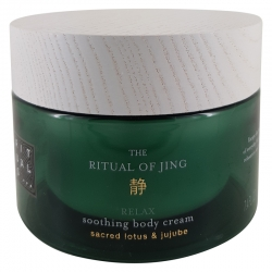 Rituals The Ritual of Jing Body Cream 220 ml
