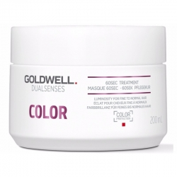 Goldwell Dualsenses Color Brilliance 60sec Treatment 200ml